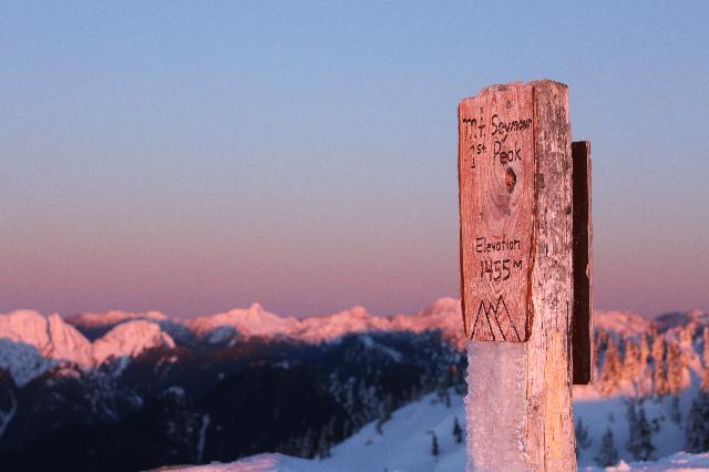 First Peak Mount Seymour